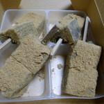 鈴懸 - わらび餅