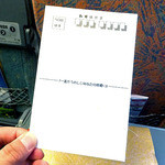 駅弁屋 - えび千両ちらし(駅弁のタイトルとエビが描かれた紙はハガキとして使用できます)(2012年5月)