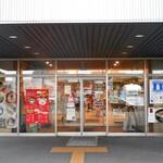 ピザドゥ - 『道の駅 サーモンパーク千歳』メインの建物の入り口