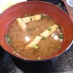 三◯食堂 - お味噌汁