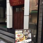 鉄板AKIRA - 外観