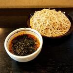足立製麺所 - 料理写真:辛汁もりそば 650円