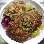 牛タンバーグ 奥の家 - 牛タンバーグ丼