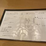 genshiyakinihonshuamenochihareruya -
