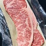 大井肉店 -