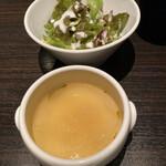 132391924 - スープ&サラダ