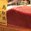 にぎりの一歩 - 料理写真: