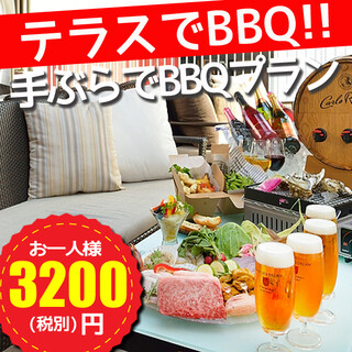 テラスでBBQ全10品飲み放題付き3200円~ご案内