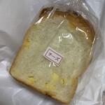 バックハウスイリエ クリームパン売り場 -