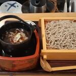 132397605 - 燻製香る 鴨つけせいろ(税込1,230円)と燻製鯖のほぐし飯(税込390円)