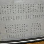 1324001 - 味しるべ(うどん・そば)