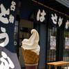 はせがわ屋 - 料理写真:豆乳ソフトクリーム(2012年6月)