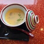 横浜 星のなる木 - トリュフの茶わん蒸し