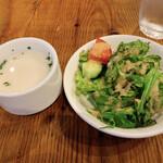 アドハビット - スープ、サラダ