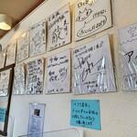 炭焼豚丼 空海 - サインたくさん/大きな声NG