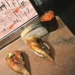 寿司処 いずみ田 -