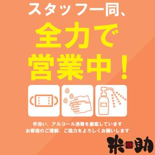 【期間限定】クーポン利用でお得に!2H単品飲み放題980円!