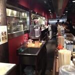 東京豚骨拉麺 ばんから - ある日の店内