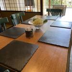 カフェ&バル 庄九郎 -