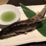 黒座暁樓 - 鮎の塩焼き