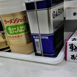 ラーメンショップ - にんにく投入を我慢。(^_^;)