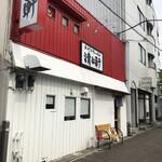 手打ちラーメン 清仁軒 - 裏にあったチャンカミという店もとても気になりました。