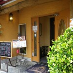 地中海食堂 タベタリーノ - 外観