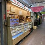 132420435 - 神戸三宮駅の高架下☆彡開いてて良かった〜〜ヽ(´▽`)/