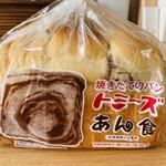 132420436 - ずっっっっしり!重たい!!あん食パン!!!