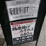 Sakurakouji -