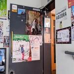ライブハウス 窓枠カフェ アオゾラ -