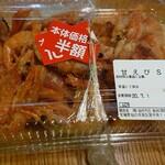 仙令鮨 - 甘エビから揚げ375円→187円