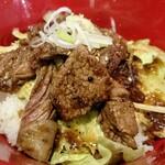 ニクバル 肉MAR.co - ステーキ丼 ¥900-
