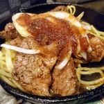 ニクバル 肉MAR.co - サイコロステーキ5食限定 ¥500-