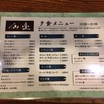 Sendai -