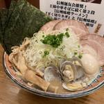 麺屋蕪村 - 五十路親父にゃ豪華すぎ 特製あさりそば(1,180円)