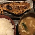 越後屋 三十郎 - 赤魚干物