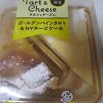 132439536 - ゴールデンパインタルト&NYチーズケーキ