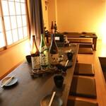 日本酒×炭火バル からんと - 和風掘りゴタツ席〜13名様まで