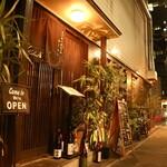 日本酒×炭火バル からんと - ROUND1のすぐ横の一途建てのお店です