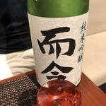 蕎や本田 -