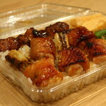 SaCURA - 焼き鳥アップ