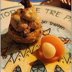 イル・ラメリーノ - 前菜 「フレッシュアーティチョークのマリネ 広島産牡蠣のオリーブオイルのコンフィ サラダ仕立て」