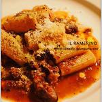 イル・ラメリーノ - 「リガトーニ カナダ産イノシシの赤ワイン煮と栗」