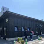ヤードコーヒー&クラフトチョコレート - オシャレなコーヒーショップ☆彡スタバでもない、タリーズでもない、唯一無二のお店です。