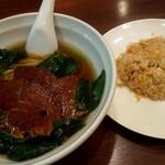 132454730 - 自家製チャーシュー麺 ミニ炒飯セット
