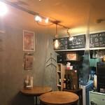 大阪餃子専門店 541+ -