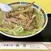 西園 - 料理写真:ネギラーメン(塩)
