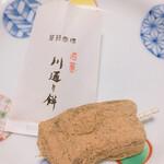 御菓子処 亀屋 -