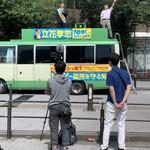 torisobaniboshisobahanayama - 選挙演説中の立花候補('20/07/02)